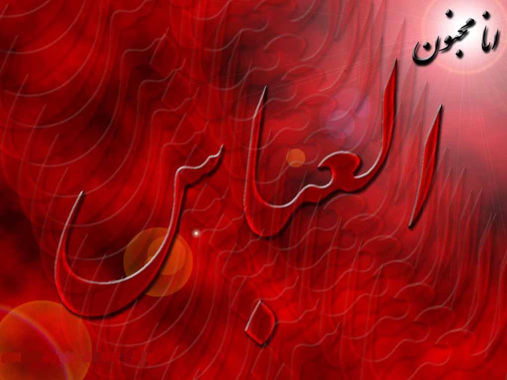 http://abbasvaziri.persiangig.com/image/Abalfazl.jpg